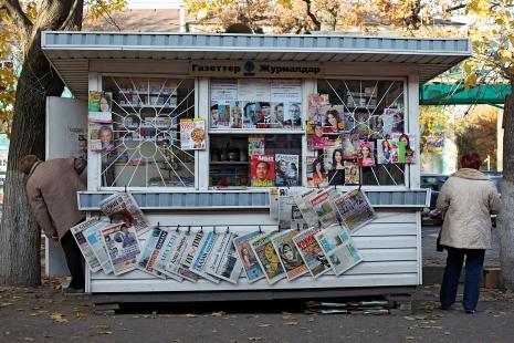 17-Almaty-oppositiomedia-pannassa