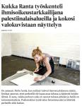 Etelasaimaa-KukkaRanta-GalleriaHoiSie