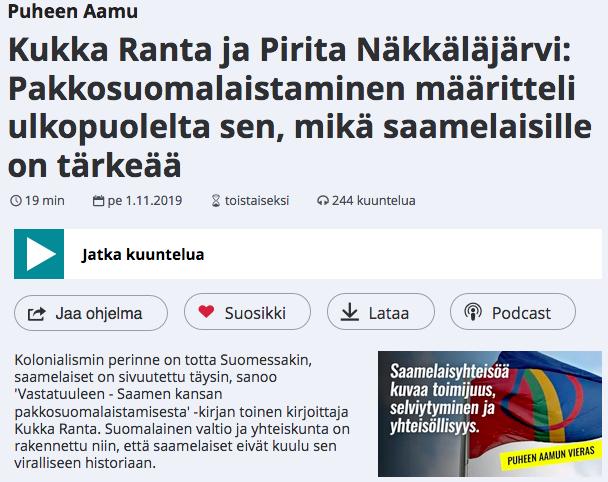 Yle-PuheenAamu-Puheen Aamu 20191101-Vastatuuleen-PiritaNakkalajarvi-KukkaRanta